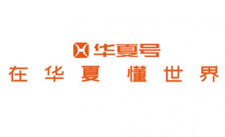 《落马官员被指涉嫌民企股权纠纷》追踪:省检察院回信了